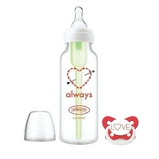 free babies r us bottle for valentines day